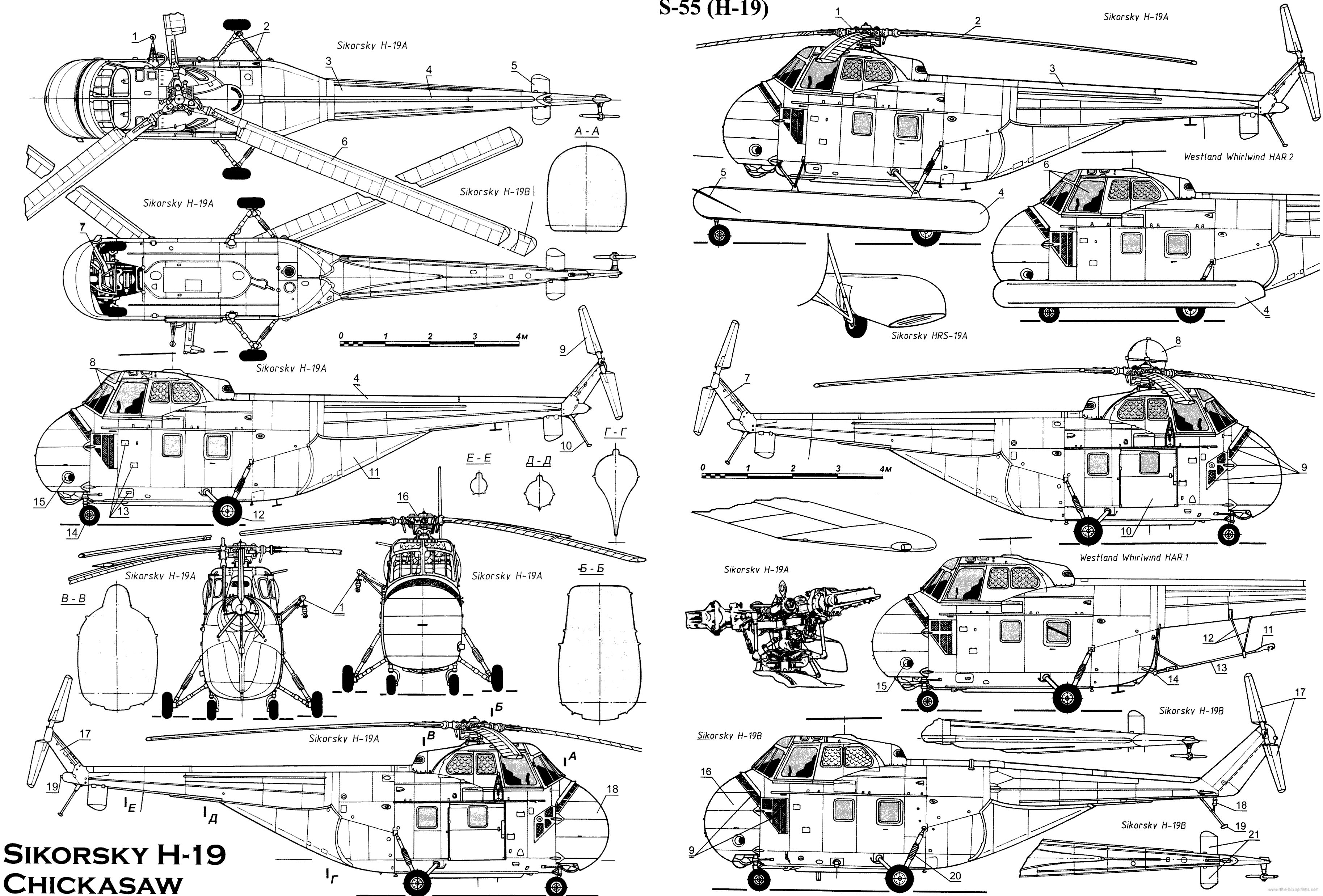 Elicottero S 55 : Blueprints gt helicopters sikorsky s uh