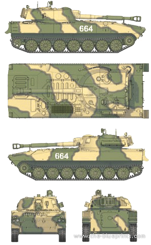 2S1 122mm SPG