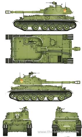 2S3 152mm SPG