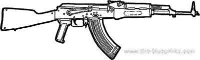 AKM Kalashnikov