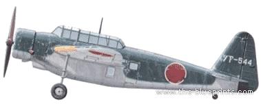 Kyushu K11W Shiragiku
