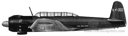 Nakajima B6N Tenzan (Jill)