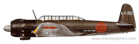 Nakajima B6N2 (Jill)