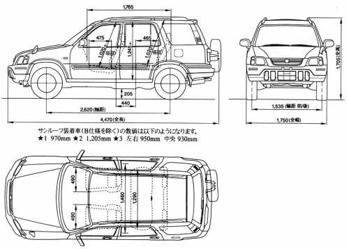 Honda crv width