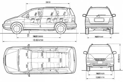 Honda Odyssey (1994)
