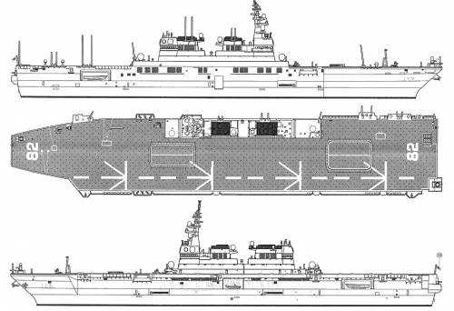JMSDF Ise (Helicopter Carrier)