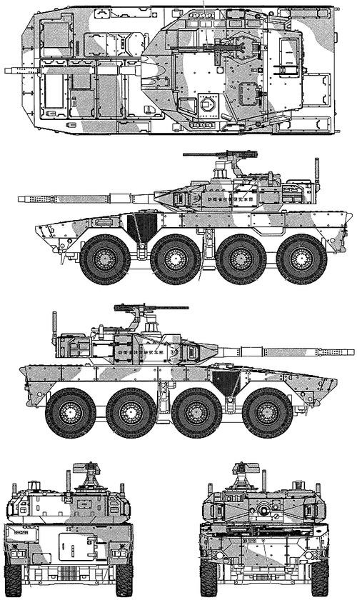 Blueprints > Tanks > Tanks G-J > JGSDF Maneuver Combat Vehicle