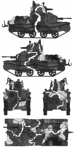Type 92