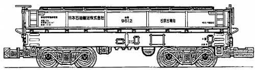 Hoki 9500 Japan Oil Transportation