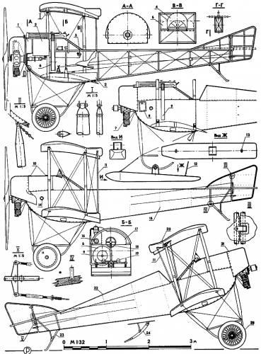 целью замены моделист конструктор чертежи модели верталета на радио управлении (сургучная)