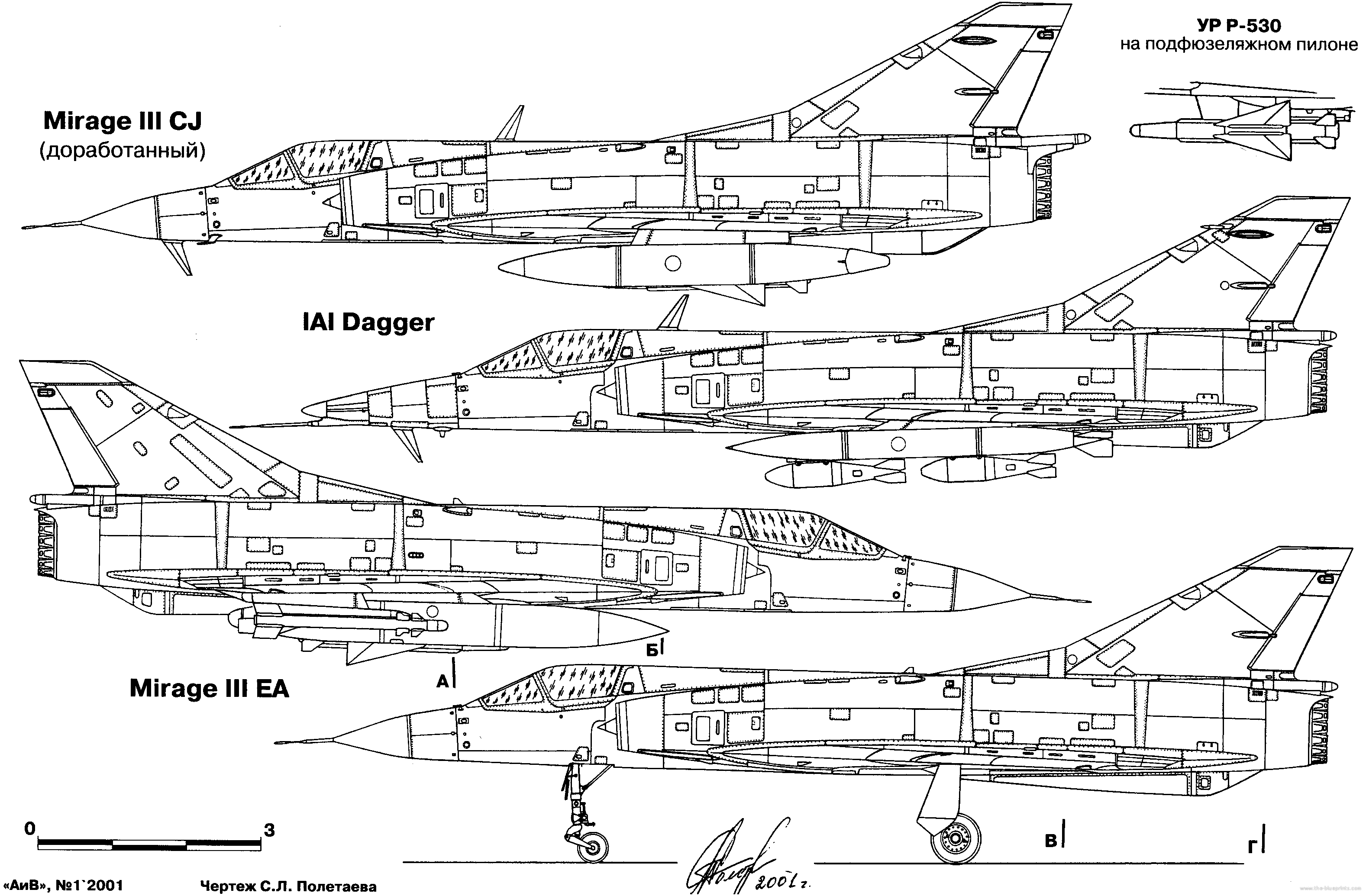 Mirage Iii Diagram Reinvent Your Wiring 99 Mitsubishi Fuse Box Blueprints U003e Modern Airplanes Dassault Rh The Com Boil Wind