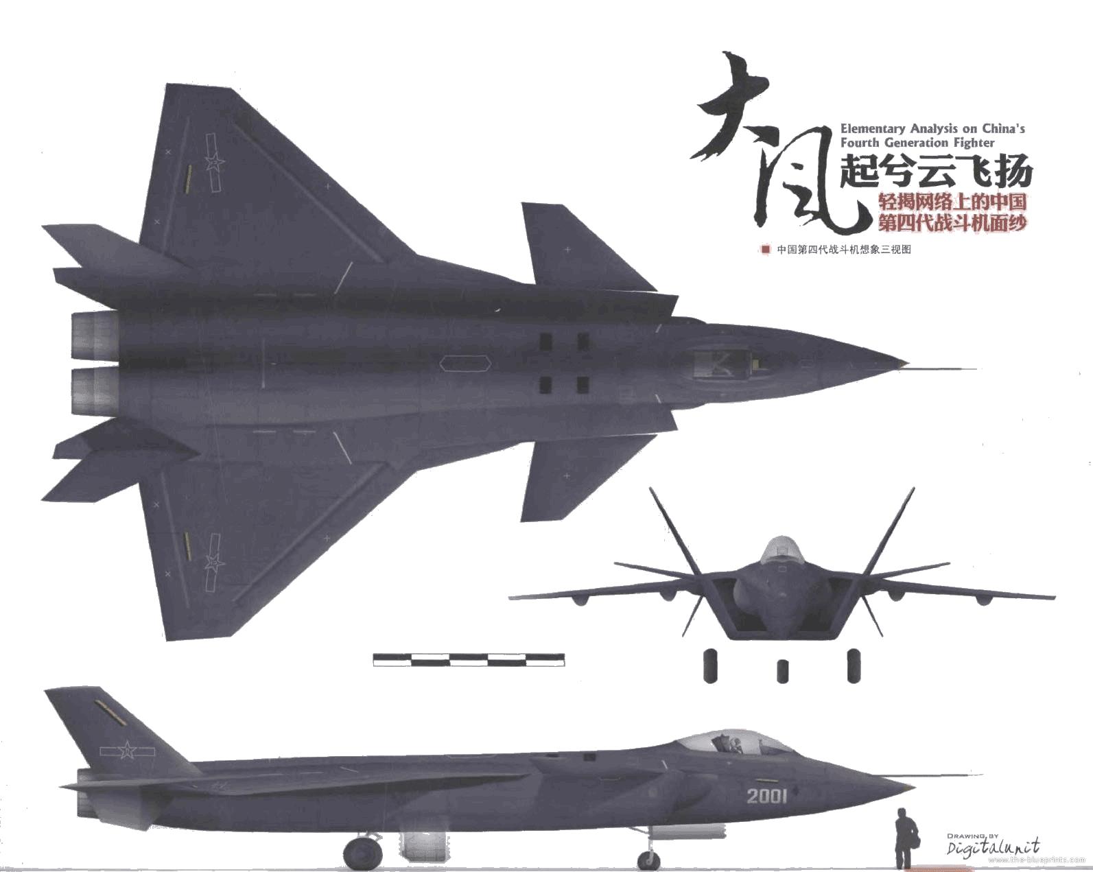 Chengdu J-20 Minecraft Project